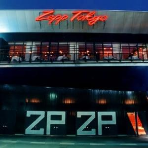 Zepp Tokyo 2022年1月1日に閉館