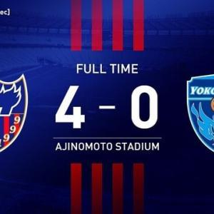 FC東京 vs 横浜FC @味スタ