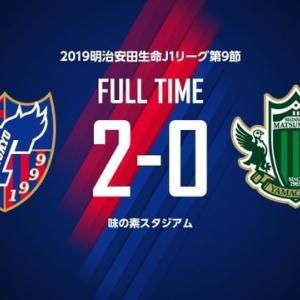 FC東京 vs 松本@味スタ【J1リーグ】