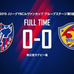 FC東京 vs 仙台 @秩父宮【ルヴァンカップ】