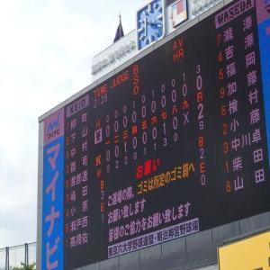 早稲田 vs 慶應 @神宮【東京六大学】