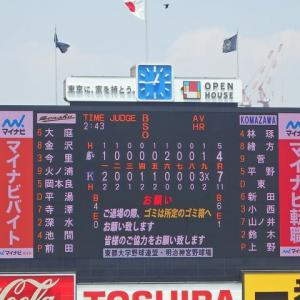 専修 vs 駒澤 @神宮【東都大学野球・入替戦】