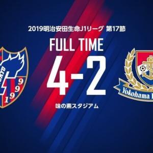 FC東京 vs 横浜FM @味スタ【J1リーグ】