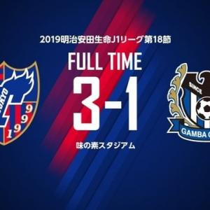 FC東京 vs G大阪 @味スタ【J1リーグ】