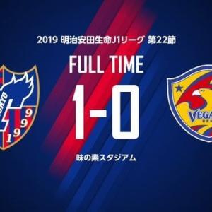 FC東京 vs 仙台 @味スタ【J1リーグ】