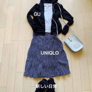 「新しい日常」のファッション
