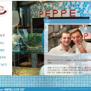 Pizzeria de peppe napolisca ca 駒澤大学店