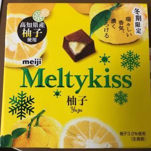 冬季限定メルティーキッス柚子
