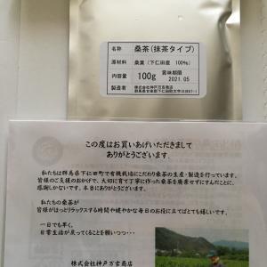 """""""在宅55日目_3 初めての桑茶"""""""