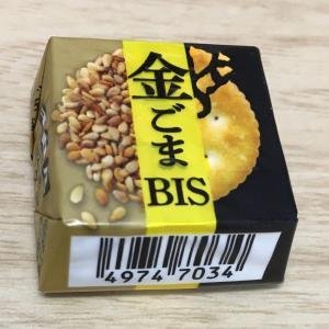 チロルチョコ金ごまBIS