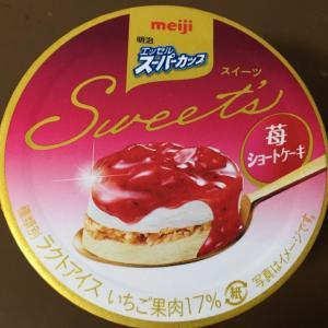 エッセルスーパーカップスイーツ苺ショートケーキ