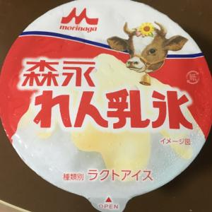 懐かしい味!森永れん乳氷