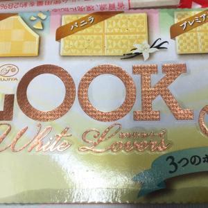 新発売!Look3ホワイトチョコレート