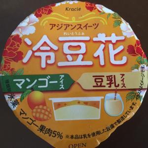 アジアンスイーツ冷豆花マンゴーアイス