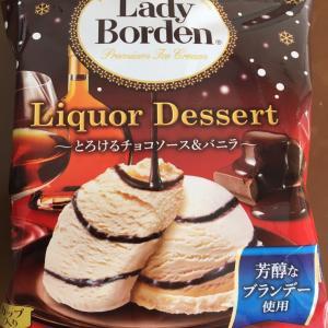 Lady Borden Liquor dessertとろけるチョコソース&バニラ