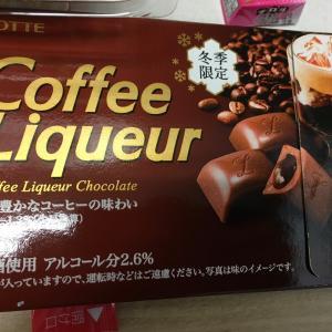 冬季限定コーヒーリキュールチョコレート