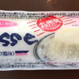 九州発 給食でおなじみのMousseミルク風味