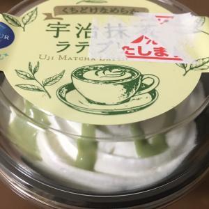 宇治抹茶ラテプリンとアーモンドスカッチ