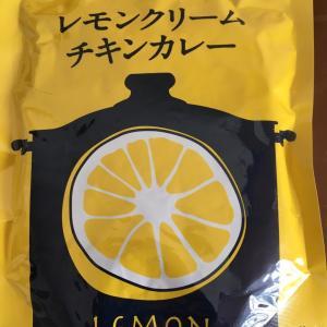 にしきやレモンクリームチキンカレー