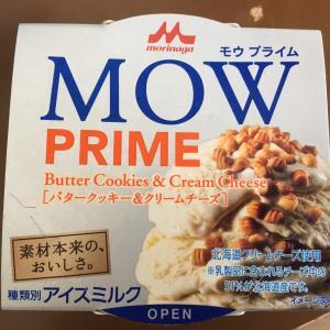 新発売!MOW PRIMEバタークッキー&クリームチーズ