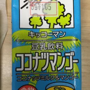 キッコーマンココナッツマンゴー豆乳