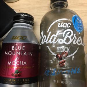 UCCアイスコーヒー2種コールドブリュー