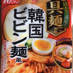 ぐーめん具麺 韓国ビビン麺
