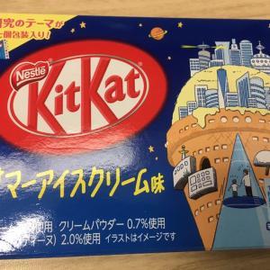 KitKatサマーアイスクリーム味
