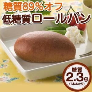 糖質89%オフ低糖質ロールパン