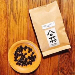 YAMAFUKU coffee ドリップパック