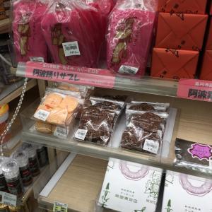 コーヒー味のレーズンサンド IN 高円寺