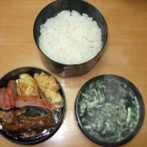 2/17今日のお弁当は野菜ナシです