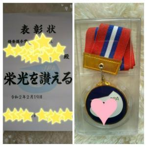 賞状&メダル