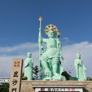 日本一な所に行ってきました