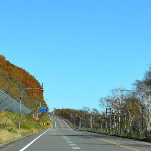 ☆★帯広滞在2日目のドライブは、日勝峠に向かいました。秋の風が心地よい所での、ドローンの飛ぶ姿と送られてくる画像に拍手★☆