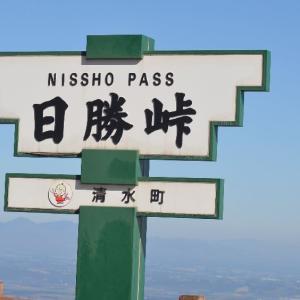 ☆★日勝峠展望台から見える、十勝平野の景色は、絶景でした。★☆