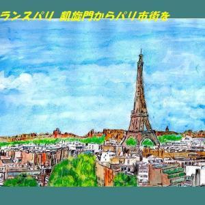 ☆★日本の危機、自民党総裁選告示日に、雑感!★☆