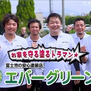 ☆年末年始休業のお知らせ☆