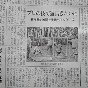 元吉原幼稚園ボランティア塗装