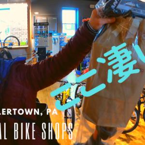 ビデオブログ#3 | 地元にこんなオシャレなバイクショップがあったんだ!