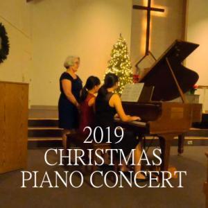 vlog #4 クリスマス・ピアノリサイタル in USA