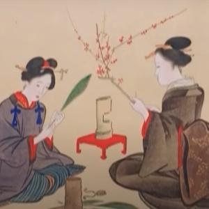 女性文化史(三) いきの時代 江戸が育てた女性美