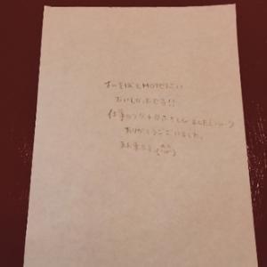 テーブルに置き手紙が(。•̀ᴗ-)✧