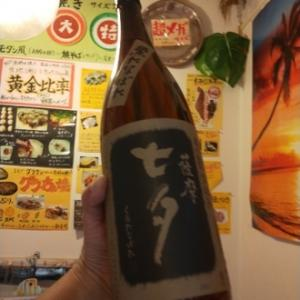 NEW芋焼酎入荷♫ 薩摩クロ「七夕」です!