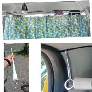 運転席ー助手席の後に簡単な「カーテン」付けてみた♪