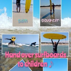 Hand over surfboards to children