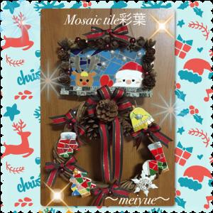 クリスマスの作品^^ 瀬戸内海の夕日♪