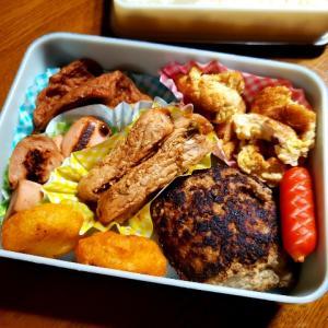 ハンバーグ&豚味噌炒め弁当