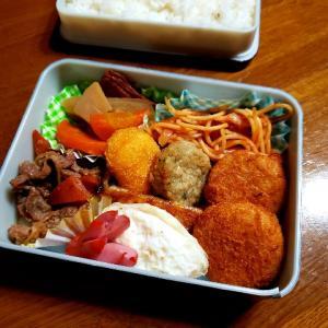 牛肉コロッケ&牛焼き肉弁当