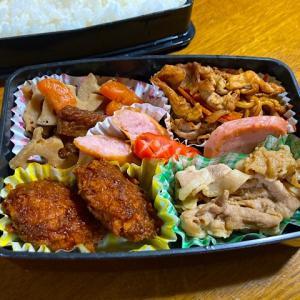 デミソースカツ&豚焼き肉弁当